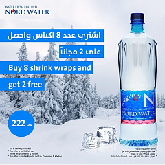 Promo Nord Royal 0.5L
